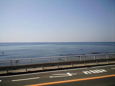 Sea11